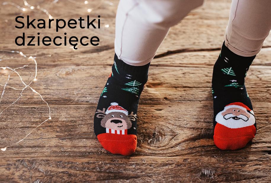 https://steven.pl/321-skarpetki-frotte